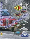 HRT2007-kansi